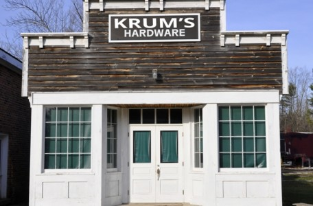 KrumsHardwareStore